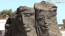 【動画素材】ヴルカーノ島の遺跡