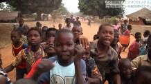 【動画素材】コンゴ共和国の子供たち