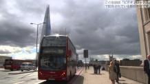 【動画素材】ロンドン橋と二階建てバスの映像 092512 London Bridge 2 210