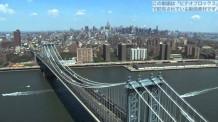 【動画素材】ニューヨークのマンハッタン橋の空撮映像