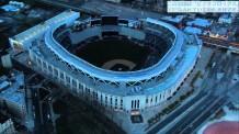 ヤンキースタジアムの空撮動画素材